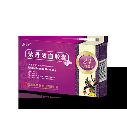 紫丹活血胶囊24粒